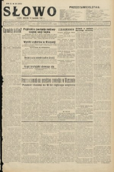 Słowo. 1931, nr84