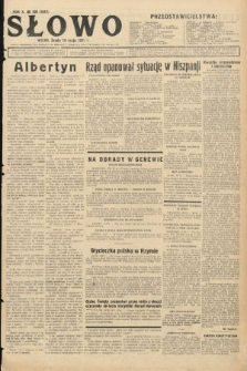 Słowo. 1931, nr109