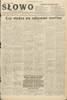 Słowo. 1931, nr118