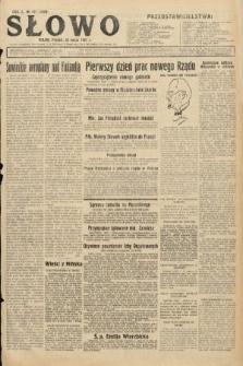 Słowo. 1931, nr121
