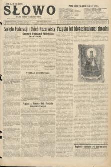 Słowo. 1931, nr186