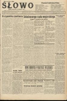 Słowo. 1931, nr195