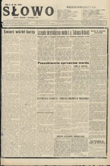 Słowo. 1931, nr199