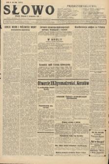 Słowo. 1931, nr205