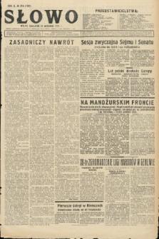 Słowo. 1931, nr219