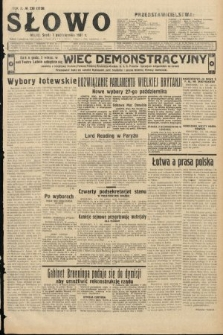 Słowo. 1931, nr230