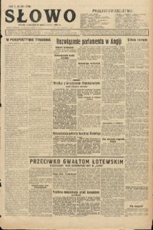 Słowo. 1931, nr231