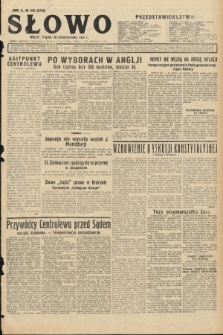 Słowo. 1931, nr250