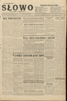 Słowo. 1931, nr269