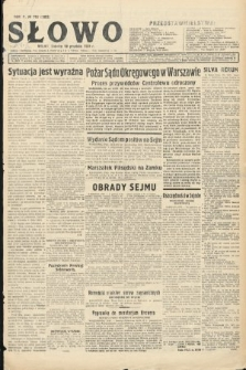 Słowo. 1931, nr292