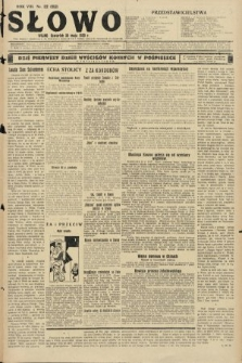 Słowo. 1929, nr122