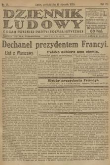 Dziennik Ludowy : organ Polskiej Partyi Socyalistycznej. 1920, nr17