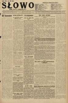 Słowo. 1929, nr227