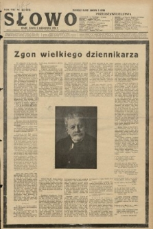 Słowo. 1929, nr232