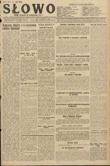 Słowo. 1929, nr243