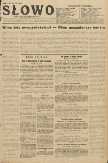 Słowo. 1929, nr247