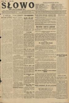 Słowo. 1929, nr248