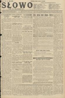 Słowo. 1929, nr250