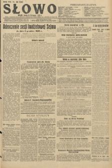 Słowo. 1929, nr256
