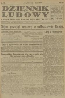 Dziennik Ludowy : organ Polskiej Partyi Socyalistycznej. 1920, nr55