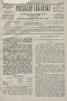Przegląd Lekarski : organ Towarzystwa Lekarskiego Krakowskiego i Towarzystwa Lekarzy Galicyjskich we Lwowie. 1876, nr53