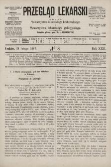 Przegląd Lekarski : organ Towarzystwa lekarskiego krakowskiego i Towarzystwa lekarskiego galicyjskiego. 1883, nr8