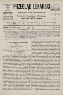 Przegląd Lekarski : organ Towarzystwa lekarskiego krakowskiego i Towarzystwa lekarskiego galicyjskiego. 1883, nr12