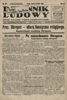Dziennik Ludowy : organ Polskiej Partji Socjalistycznej. 1928, nr164