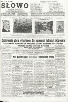 Słowo. 1936, nr77