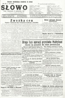Słowo. 1936, nr287