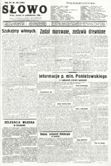 Słowo. 1936, nr292