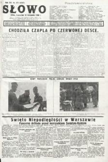Słowo. 1936, nr311