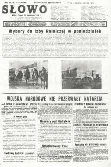 Słowo. 1936, nr312