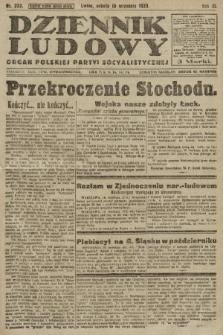 Dziennik Ludowy : organ Polskiej Partyi Socyalistycznej. 1920, nr232