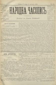Народна Часопись : додаток до Ґазети Львівскої. 1901, ч.21