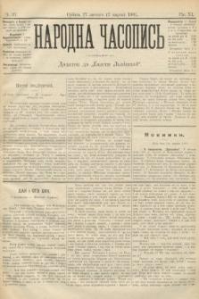 Народна Часопись : додаток до Ґазети Львівскої. 1901, ч.37