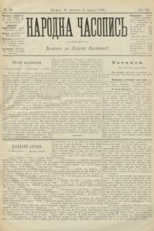 Народна Часопись : додаток до Ґазети Львівскої. 1901, ч.38