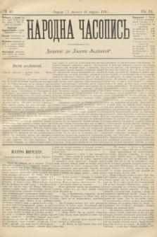 Народна Часопись : додаток до Ґазети Львівскої. 1901, ч.40