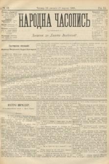 Народна Часопись : додаток до Ґазети Львівскої. 1901, ч.41