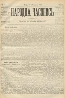 Народна Часопись : додаток до Ґазети Львівскої. 1901, ч.50