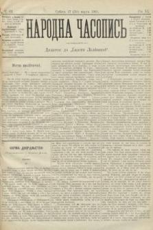 Народна Часопись : додаток до Ґазети Львівскої. 1901, ч.61