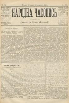 Народна Часопись : додаток до Ґазети Львівскої. 1901, ч.63