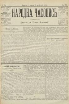 Народна Часопись : додаток до Ґазети Львівскої. 1901, ч.64