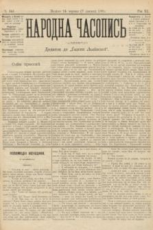 Народна Часопись : додаток до Ґазети Львівскої. 1901, ч.141