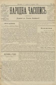 Народна Часопись : додаток до Ґазети Львівскої. 1901, ч.168