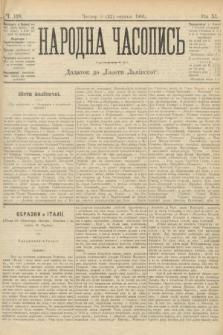 Народна Часопись : додаток до Ґазети Львівскої. 1901, ч.178