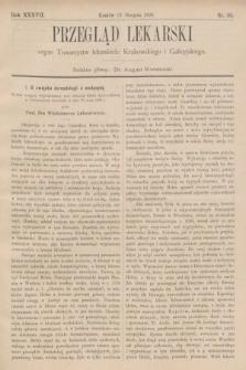 Przegląd Lekarski : organ Towarzystw lekarskich: Krakowskiego i Galicyjskiego. 1898, nr33