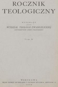 Rocznik Teologiczny. 1939, t.4