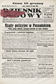 Dziennik Ludowy : organ Polskiej Partji Socjalistycznej. 1925, nr43