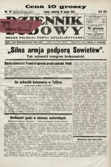 Dziennik Ludowy : organ Polskiej Partji Socjalistycznej. 1925, nr58